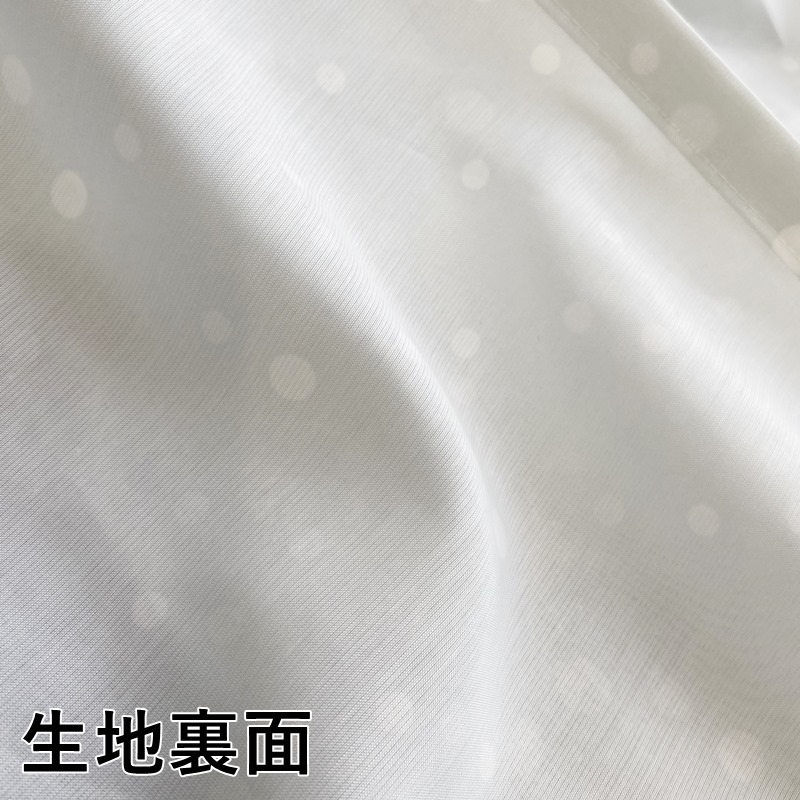 しんしんと積もる雪とグラデーション。昼ミラー・保温シアーカーテン【ボイル エバユキ GRY】グレー