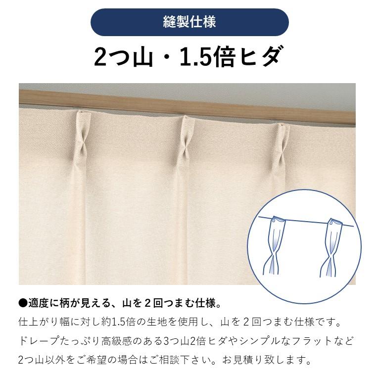 ●新商品10月末まで10%オフ<防炎>リーフ&直線を組み合わせたストライプ柄。遮光3級ジャガードカーテン【SI タンドル BE】ベージュ S3423