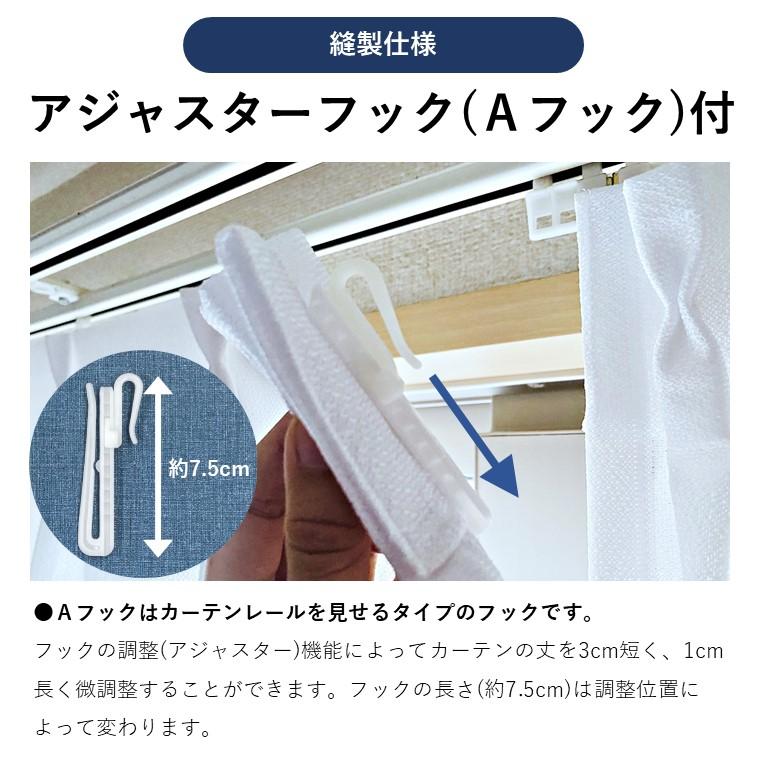 <ボタニカル>大胆なリーフ柄・ボタニカルデザインシアーカーテン【ボイル グローア GN】グリーン