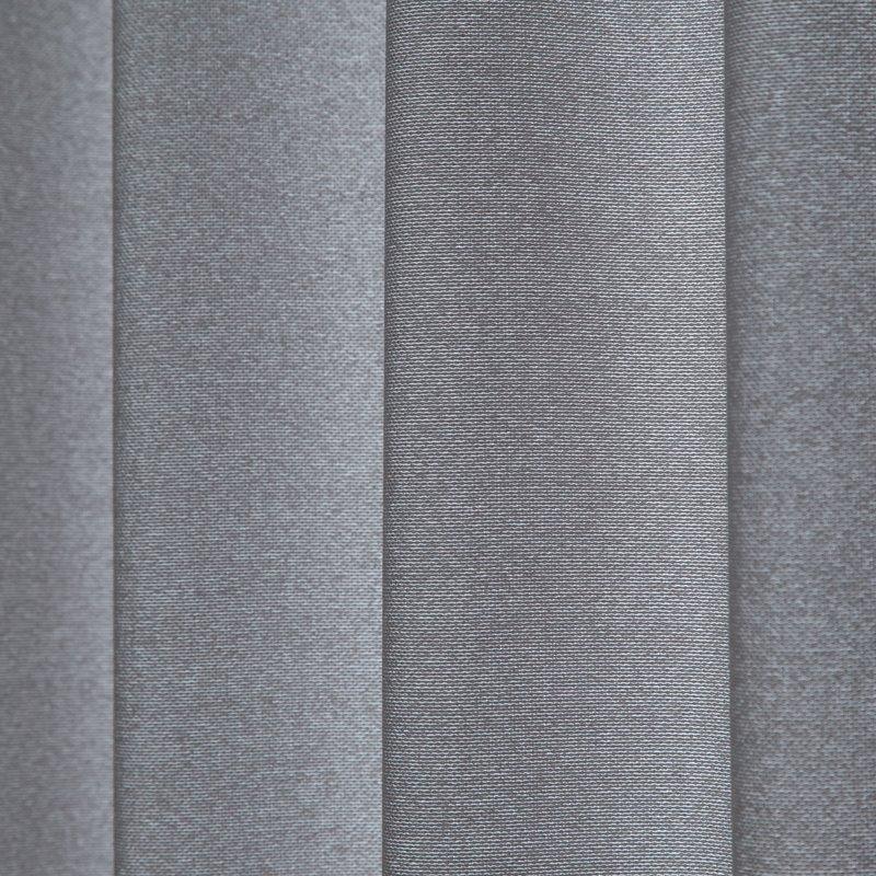 光を通す(非遮光)・多色展開・ベーシックな無地カーテン<灰色> 【アトモ GRY】グレー