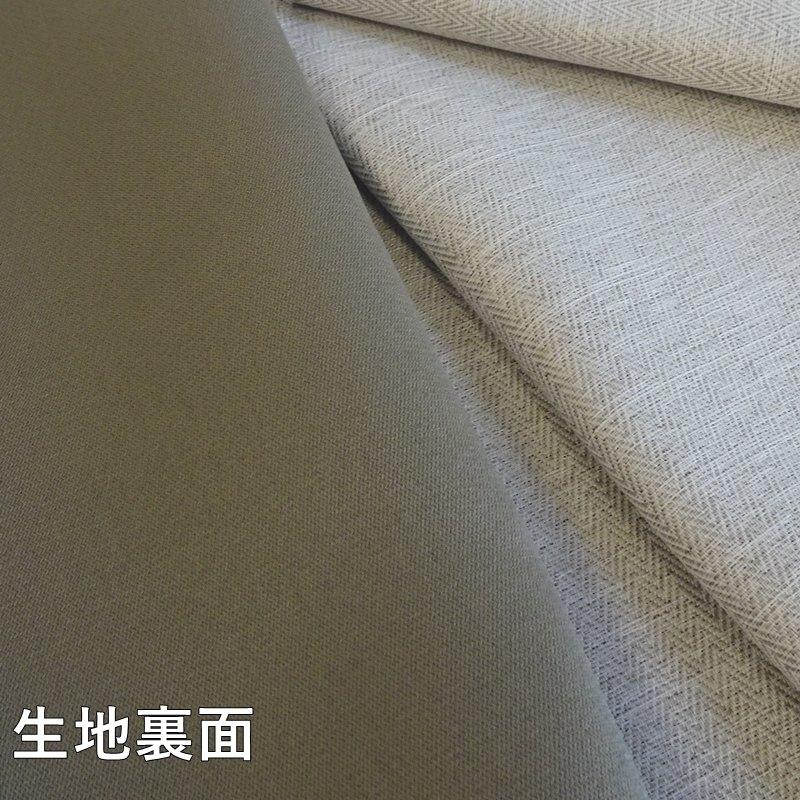 ●新商品8月末まで10%オフ<防炎>小さなヘリンボーン柄の遮光3級カーテン【ヘリコ IV】アイボリー