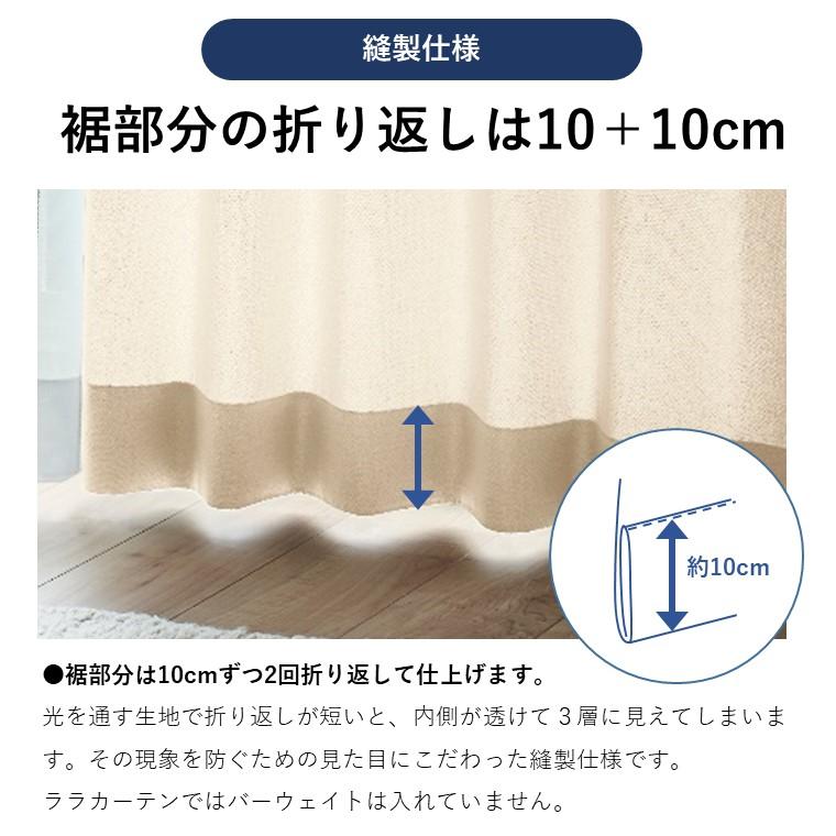 ●新商品8月末まで10%オフ<防炎>小さなヘリンボーン柄の遮光2級カーテン【ヘリコ GN】グリーン