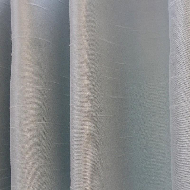 ●新商品8月末まで10%オフ<防炎>横に少し節のある、無地調遮光3級カーテン【スモーキープレーン BL】ブルー