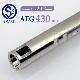 SMART03 AEG430mm(内径6.03)インナーバレル/ラムダ
