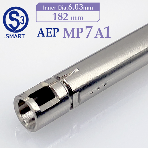 SMART03 AEP MP7A1 182mm(内径6.03)インナーバレル/ラムダ