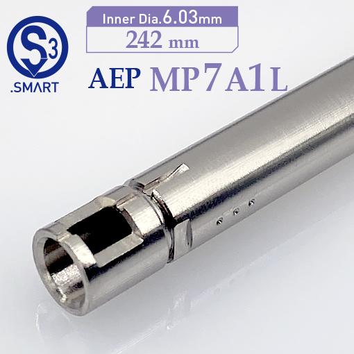 SMART03 AEP MP7A1L 242mm(内径6.03)インナーバレル/ラムダ