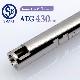 SMART12 AEG 430 (430mm)