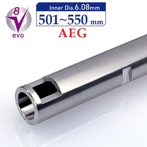 evo 08 AEG 501~550 mm