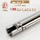 lambda01 GBB HI-CAPA 5.1 (112.5mm)