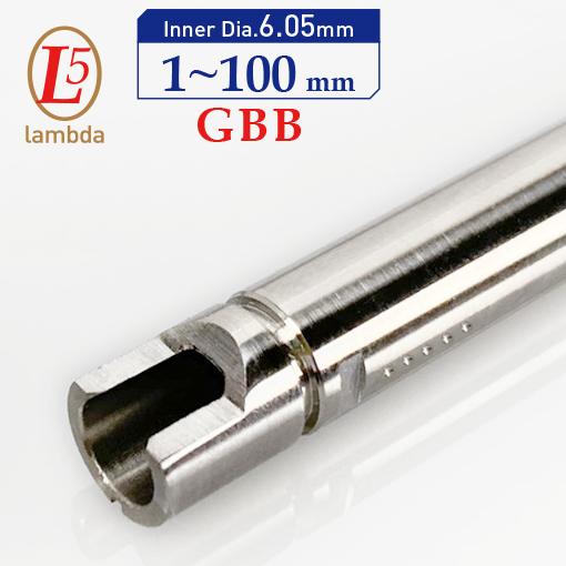 lambda05 GBB 70~100 mm