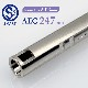 SMART03 AEG247mm(内径6.03)インナーバレル/ラムダ