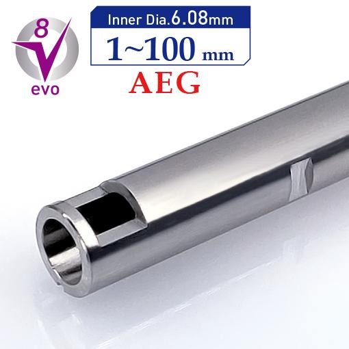 evo 08 AEG 70~100 mm