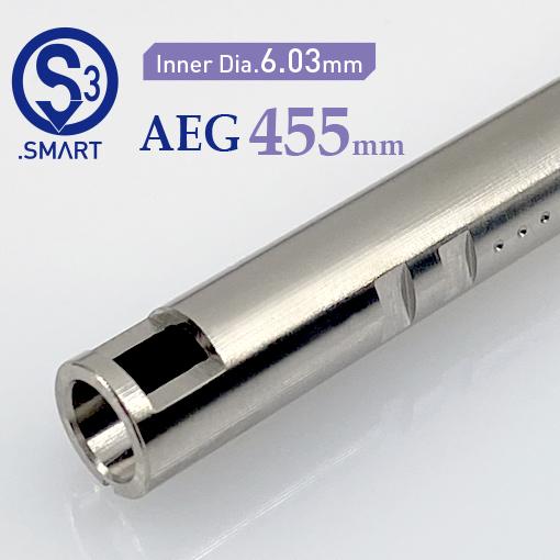 SMART03 AEG455mm(内径6.03)インナーバレル/ラムダ