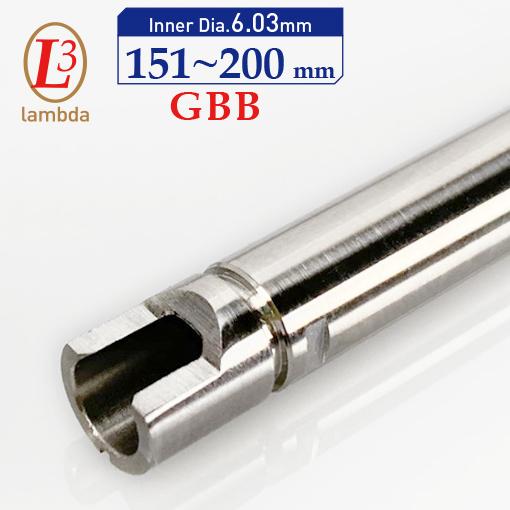 lambda03 GBB 151~200 mm