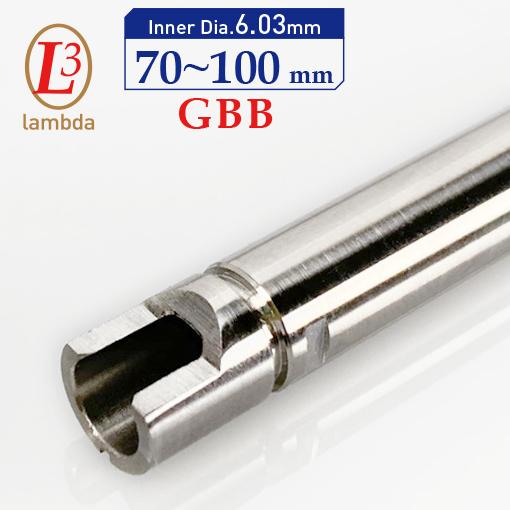 lambda03 GBB 70~100 mm