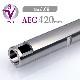 evo08 AEG420mm(内径6.08)インナーバレル/ラムダ