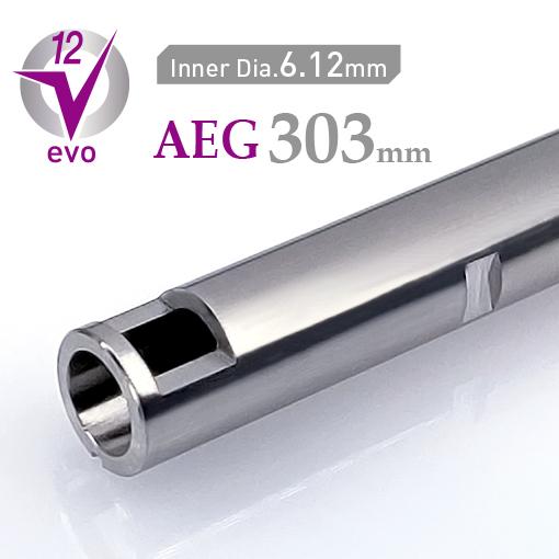 evo12 AEG 303 (303mm)