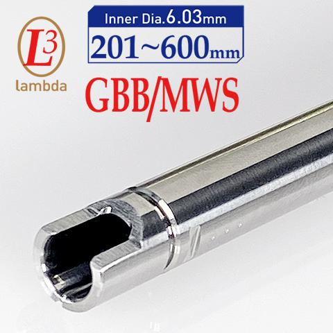 lambda03 GBB/MWS