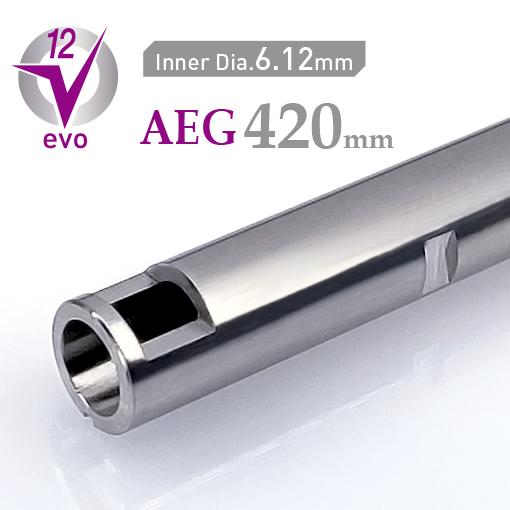 evo12 AEG 420 (420mm)