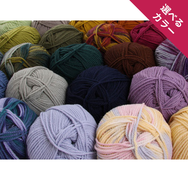 アシュフォード テカポヤーン 8ply ウール100% 100g玉毛糸 <織り 編み ニット 毛糸 ashford>