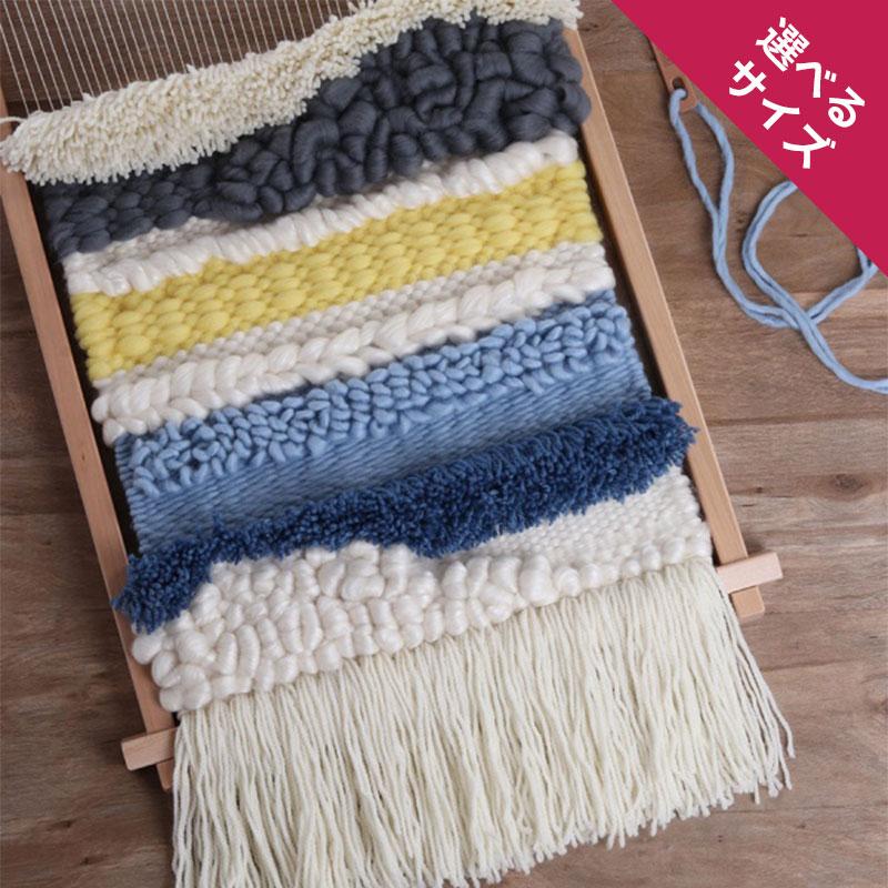 アシュフォード 絵織りフレーム 白木 <卓上 手織り機 ashford タペストリー 絵織り>