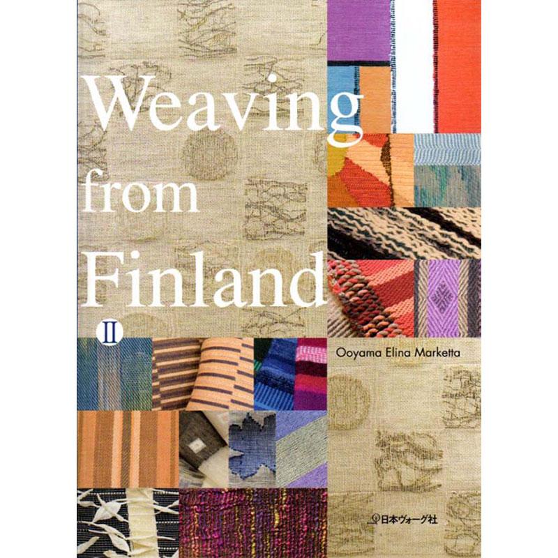 ウィーヴィング・フロム・フィンランド本2 <手織り機 紡ぎ 染め 本>