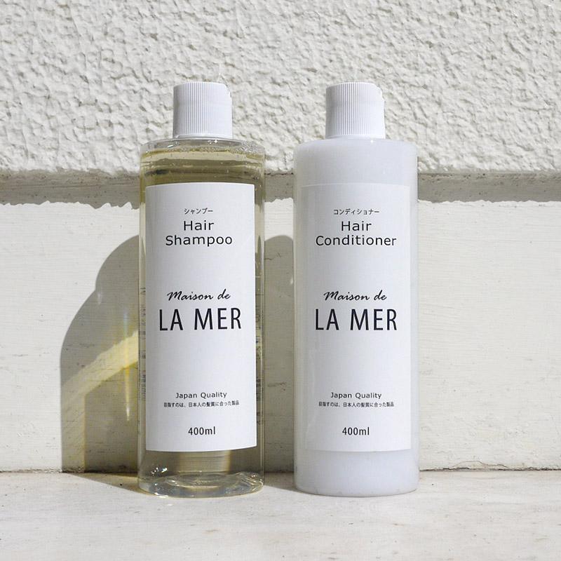 LA MER  シャンプー&コンディショナー セット