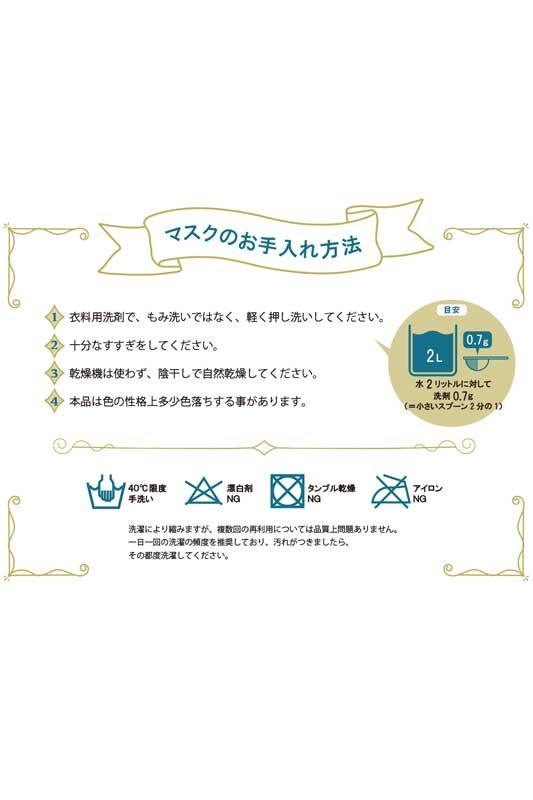 【新作】424150D マスク
