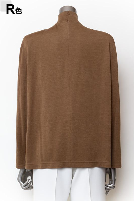 【アウトレット商品】990439 Tシャツ