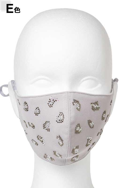 【新作】424146E マスク