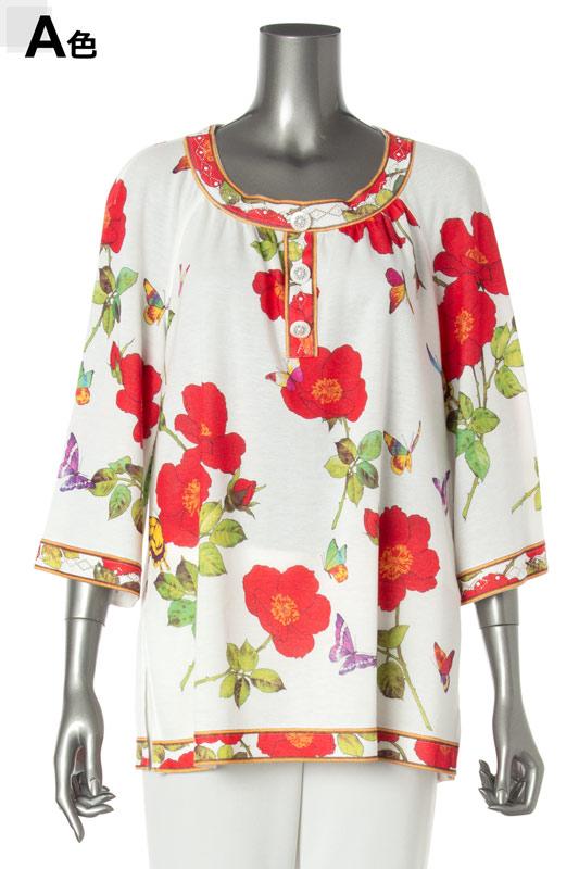 【アウトレット商品】815351 Tシャツ