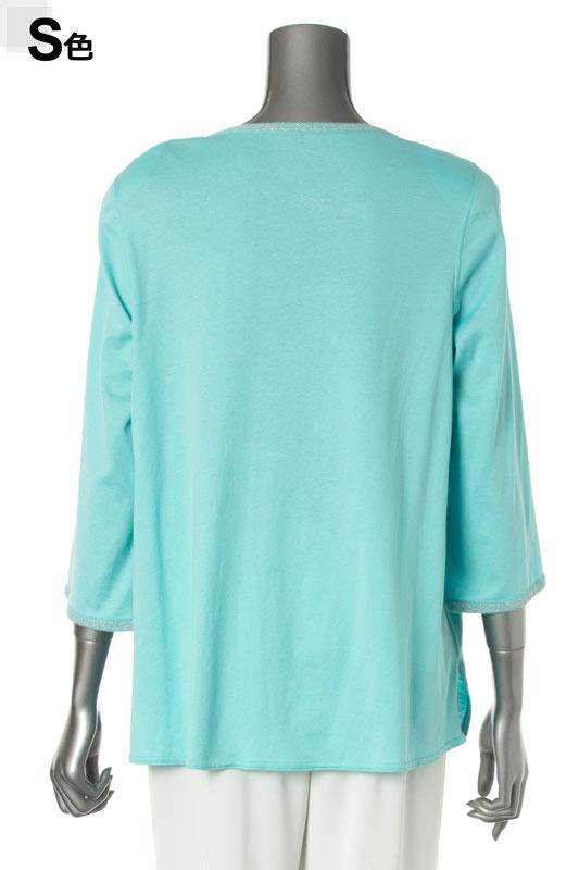 【アウトレット商品】815365 Tシャツ