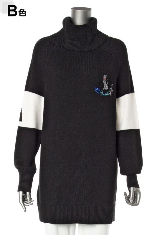 【アウトレット商品】669477 セーター