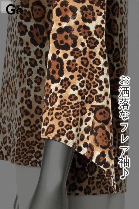 【アウトレット商品】815476 Tシャツ(セール品!)