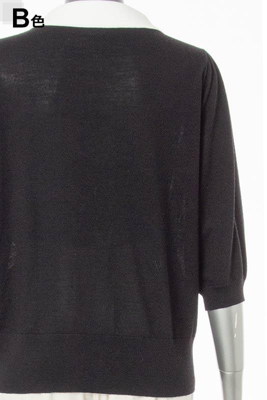 【アウトレット商品】679689 セーター