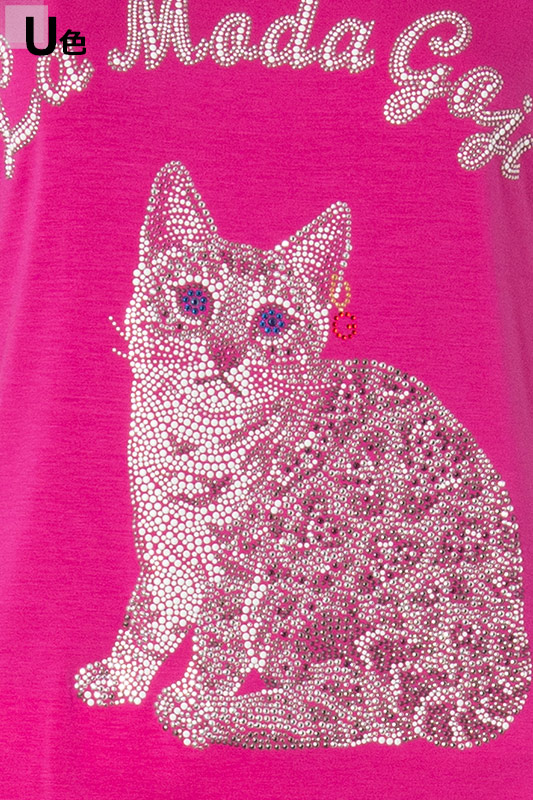 【アウトレット商品】815698 Tシャツ