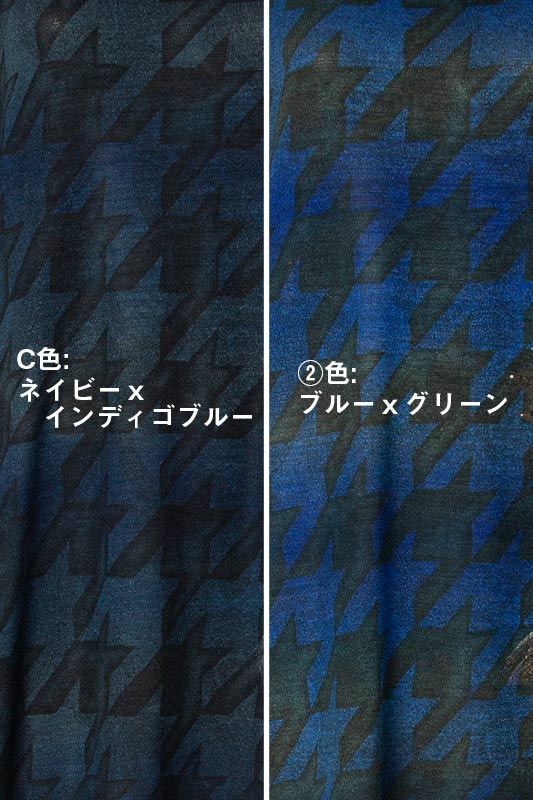 【アウトレット商品】815813 Tシャツ