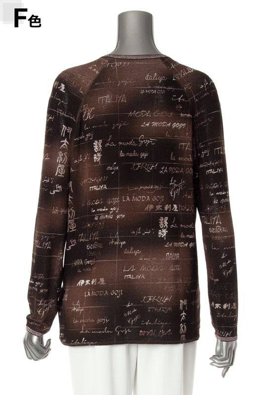 【アウトレット商品】665962 Tシャツ