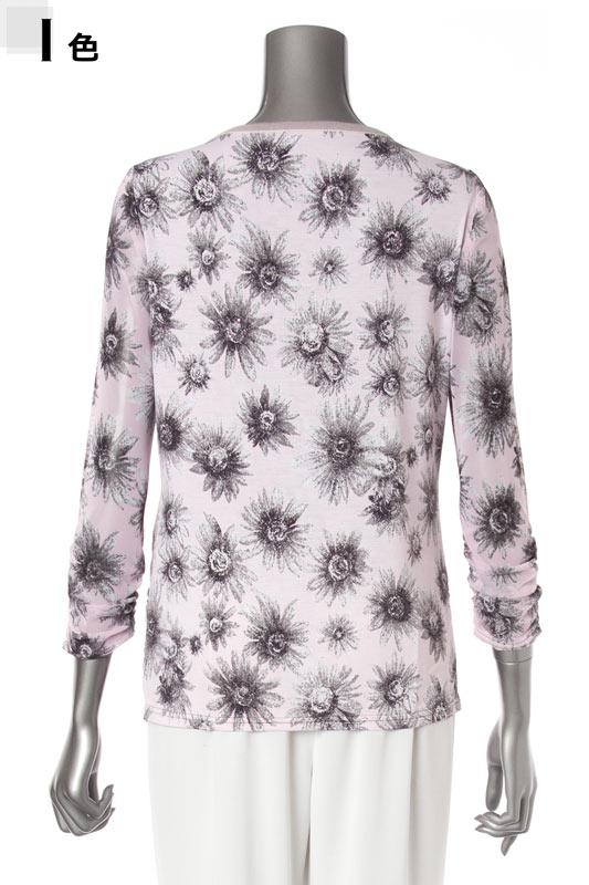 【アウトレット商品】815986 Tシャツ