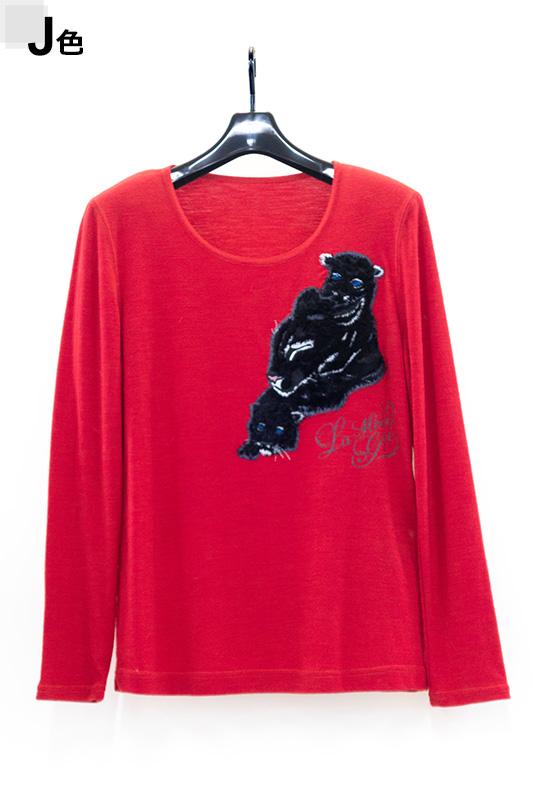 【アウトレット商品】292174 Tシャツ