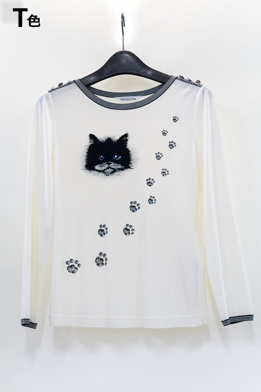 【アウトレット商品】292188 Tシャツ