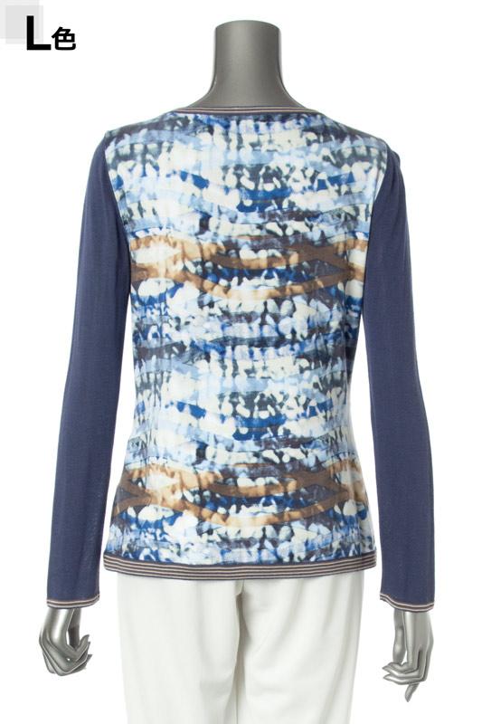 【アウトレット商品】611235 Tシャツ