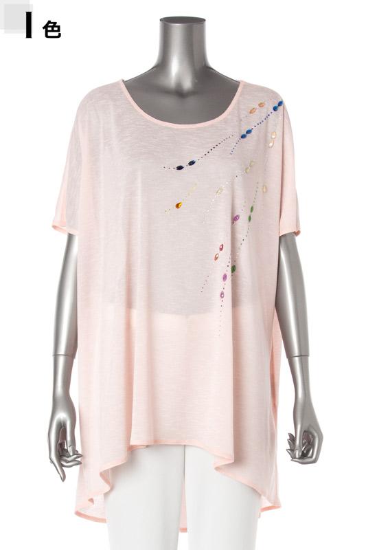 【アウトレット商品】611332 Tシャツ(セール品)