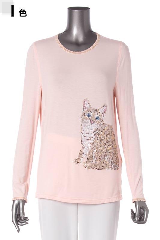 【アウトレット商品】910058 Tシャツ