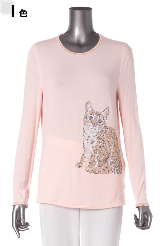 【アウトレット商品】910058 Tシャツ(セール品!)