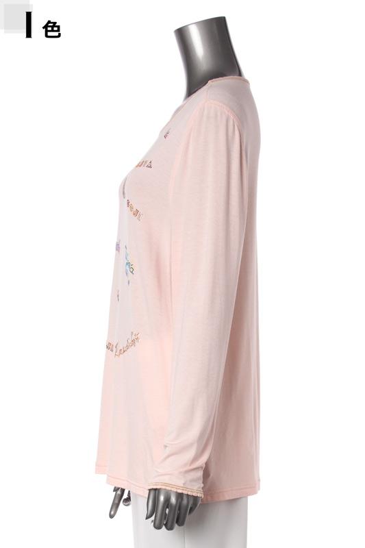 【アウトレット商品】615232 Tシャツ