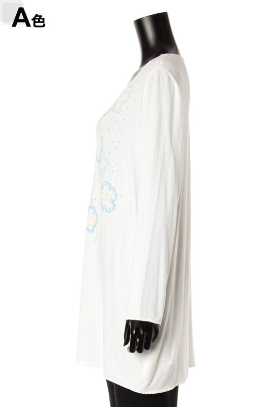 【アウトレット商品】675633 Tシャツ