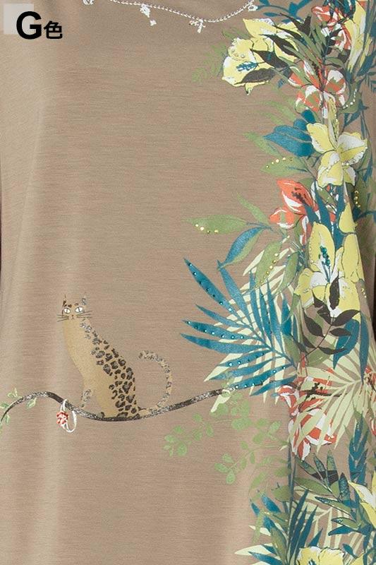 【アウトレット商品】615281 Tシャツ(セール品!)