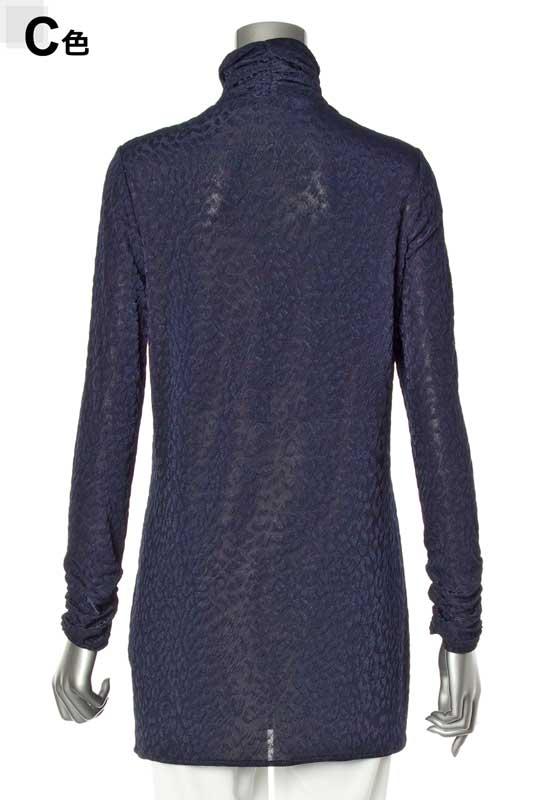 【アウトレット商品】960060 Tシャツ