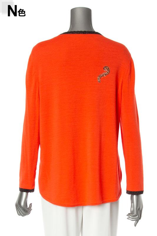 【アウトレット商品】960300 Tシャツ